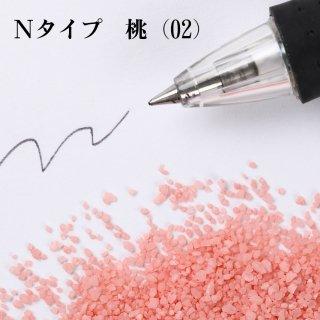 日本製のカラーサンド 粗粒(1mm程度の粒) Nタイプ 桃(03) 200g