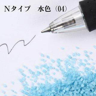 日本製のカラーサンド 粗粒(1mm程度の粒) Nタイプ 水色(04) 200g