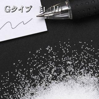 日本製のカラーサンド 細粒(0.2mm程度の粒) 200g Gタイプ 白(11)