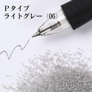 日本製のカラーサンド 中粗粒(0.2〜0.8mm程度の粒) Pタイプ ライトグレー(06) 200g