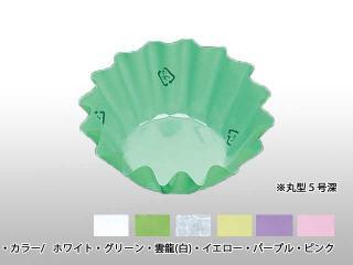 【おかずカップ】FINE-CUP 丸型5号深 カラー各色 1袋(500枚入)