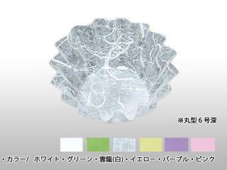 【おかずカップ】FINE-CUP 丸型6号深 カラー各色 1袋(500枚入)