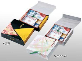 【使い捨て紙弁当箱】紙膳 A-70-70 ワンピース 中仕切 T-70F インナーセット 50入