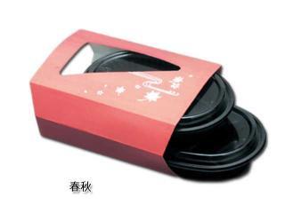 【使い捨て弁当容器】 耐熱容器 CB-2 スリーブ 透明蓋セット バラ50入