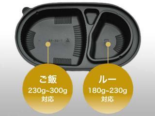 【使い捨て弁当容器】 耐熱容器 T-95-55 カレー容器/蓋透明セット 50入