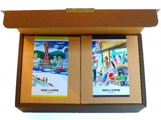 コーヒーバッグ2箱セット (1箱5袋入り x2)