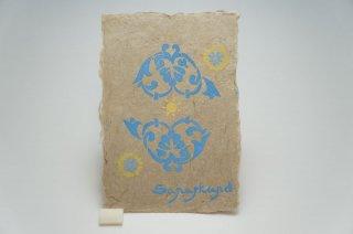 サマルカンドペーパー ポストカード-19
