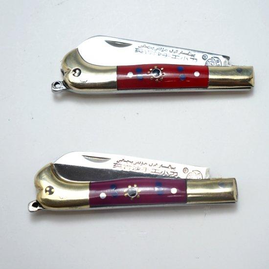 ウイグル人の伝統装飾ナイフ 赤、紫 (折りたたみ式、柄:合成樹脂)