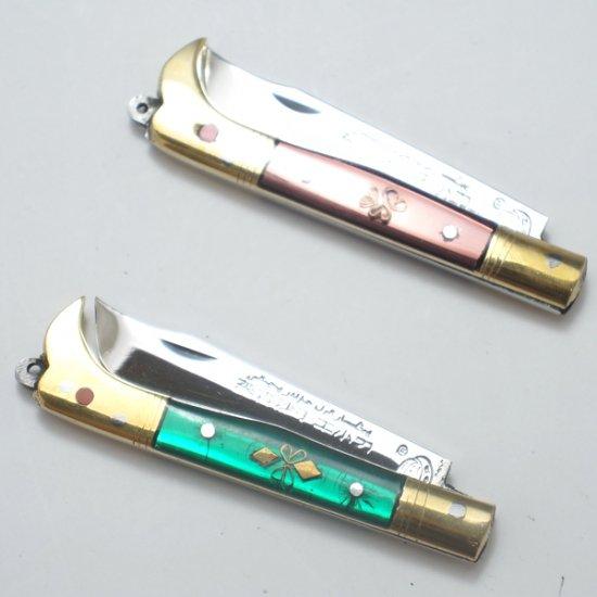 ウイグル人の伝統装飾ナイフ  緑、茶 (...