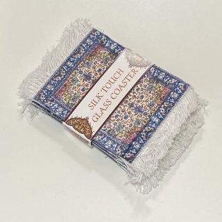 トルコ 絨毯コースター 4枚セット -3