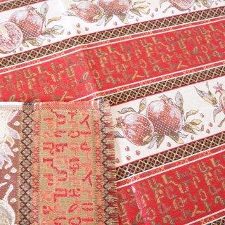 アルメニアのテーブルクロス2