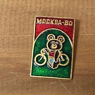 モスクワオリンピック ミーシャのピンバッジ3