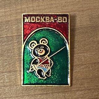 モスクワオリンピック ミーシャのピンバッジ14