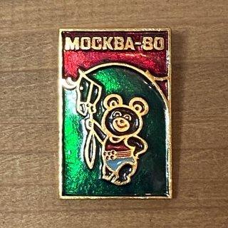 モスクワオリンピック ミーシャのピンバッジ15