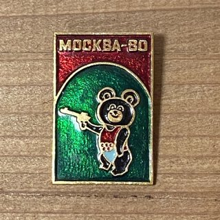 モスクワオリンピック ミーシャのピンバッジ16