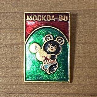 モスクワオリンピック ミーシャのピンバッジ17