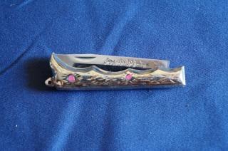 ウイグル人の伝統装飾ナイフ!インギサルナイフ(柄:真鍮)