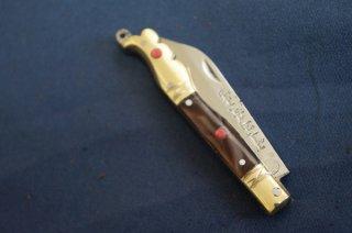 ウイグル人の伝統装飾ナイフ インギサナイフ(柄:真鍮、合成樹脂)