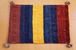 イラン・カシュガイ族の手作り絨毯 ギャッベ 87 x 58cm