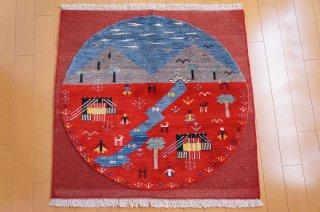 【レア物】イランの遊牧民の手作り絨毯 ギャッベ 96 x 96cm