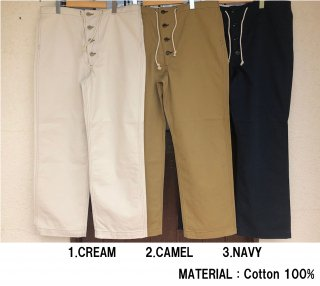 <img class='new_mark_img1' src='https://img.shop-pro.jp/img/new/icons15.gif' style='border:none;display:inline;margin:0px;padding:0px;width:auto;' />22240 CHINO CLOTH WIDE PANTS