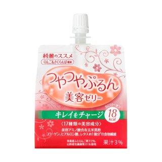 綺麗のススメ つやつやぷるんゼリー (りんご&さくらんぼ風味)