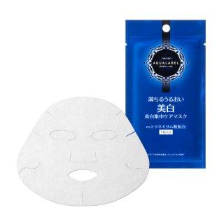 リセットホワイトマスク <1枚入り> [クリックポスト送料164円]
