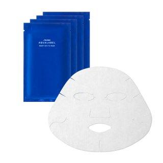 リセットホワイトマスク <4枚入り>  [クリックポスト送料164円]