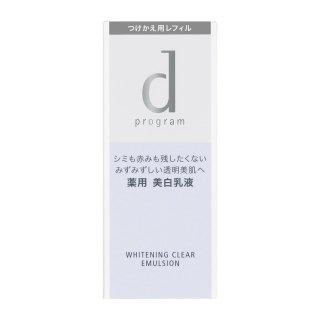 ホワイトニングクリア エマルジョン レフィル【医薬部外品】