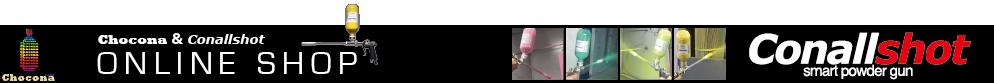 ペットボトル粉体塗料「chocona」と お手軽パウダーガン「Conallshot」の オンラインショップ