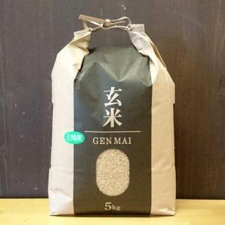 愛媛・三間産コシヒカリ(玄米)5kg