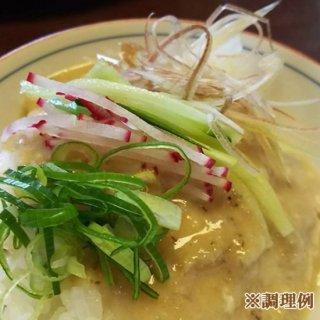 熟成鯛のさつま【創作日本料理 吉左右】