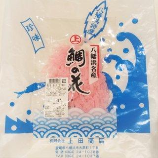 上田 鯛の花(けずり蒲鉾)15g