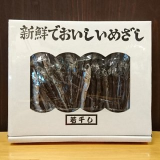 【冷蔵】木嶋 ホータレ(カタクチイワシ)丸干し200g
