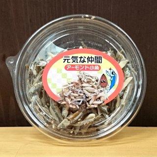 松枝 アーモンド小魚76g