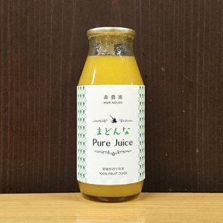 Pure Juice(まどんな)小瓶180ml【森農園】