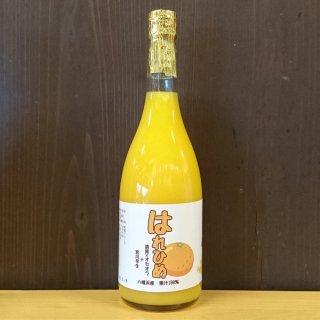 はれひめジュース 720ml【菊池養蜂】