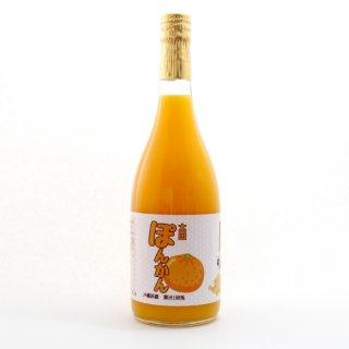 ぽんかんジュース 720ml【菊池養蜂】