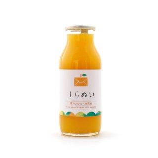 しらぬい小瓶180ml【コウ果樹園】