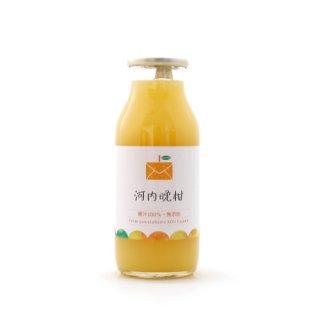 河内晩柑小瓶180ml【コウ果樹園】