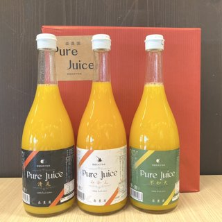 Pure Juice3本セット【森農園】