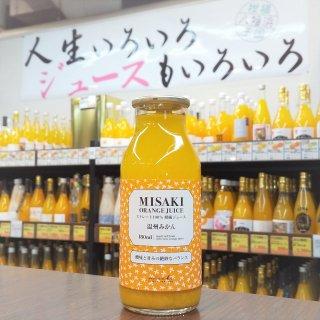 みかんジュース180ml【みさき果樹園】