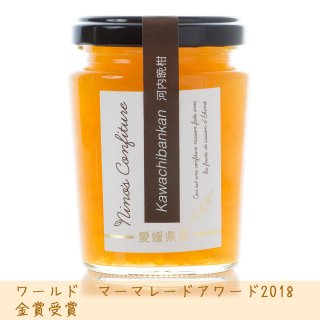 河内晩柑コンフィチュール【Nino's Confiture】