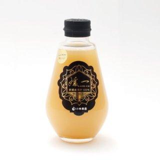 媛一 ニューサマーオレンジジュース200ml【小林果園】