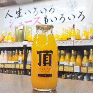 頂‐甘平‐プレミアム小瓶180ml【三代目みかん職人】