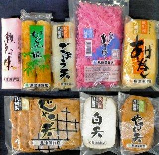【冷蔵】鳥津蒲鉾店 くずしセット『た』