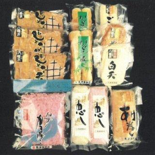 【冷蔵】鳥津蒲鉾店 くずしセット『は』
