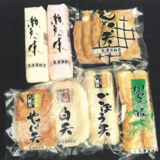 【冷蔵】鳥津蒲鉾店 くずしセット『や』