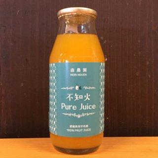 Pure Juice(不知火)小瓶180ml【森農園】