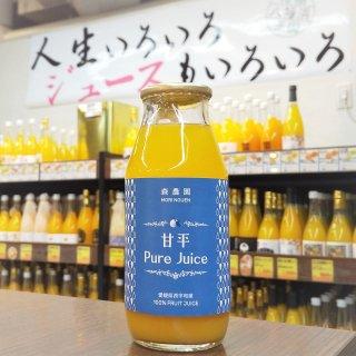 Pure Juice(甘平)小瓶180ml【森農園】